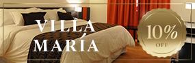 10 % OFF en Villa María