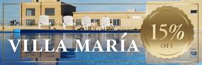 15 % OFF en Villa María